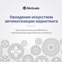 Вёрстка электронных книг в PDF