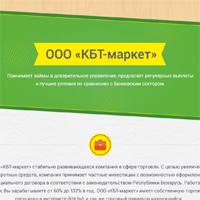 Вёрстка буклетов в PDF