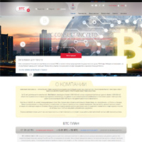 Доработка, редизайн HYIP проектов, готовые шаблоны